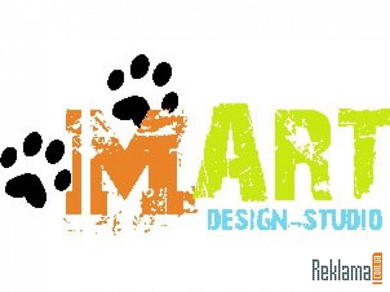 Дизайн студия март